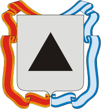 Файл:Coat of Arms of Magnitogorsk (Chelyabinsk oblast).png