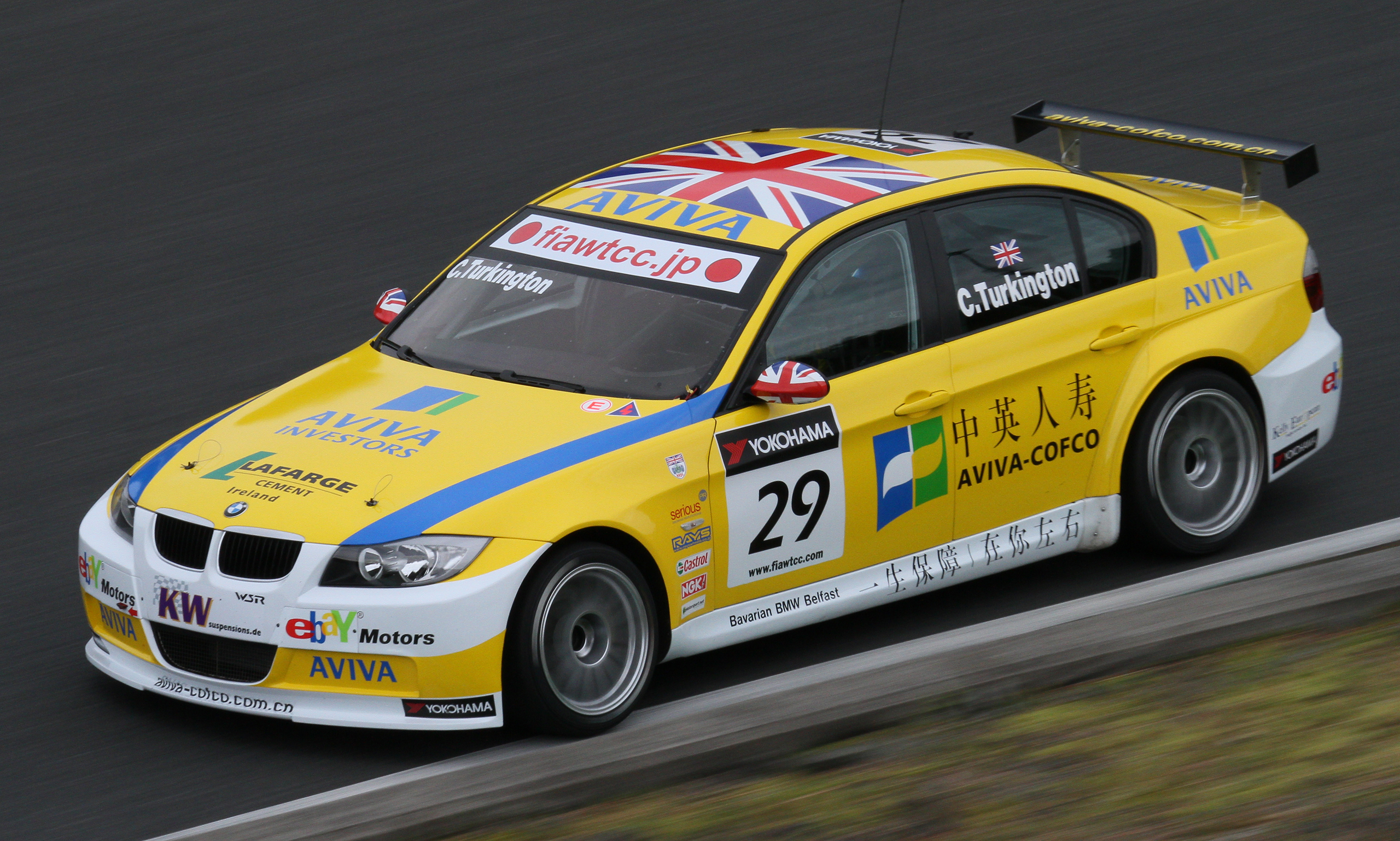 World Touring Car Championship Races Videos