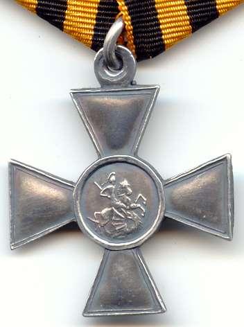 Список награждённых солдатской медалью святого георгия победоносца