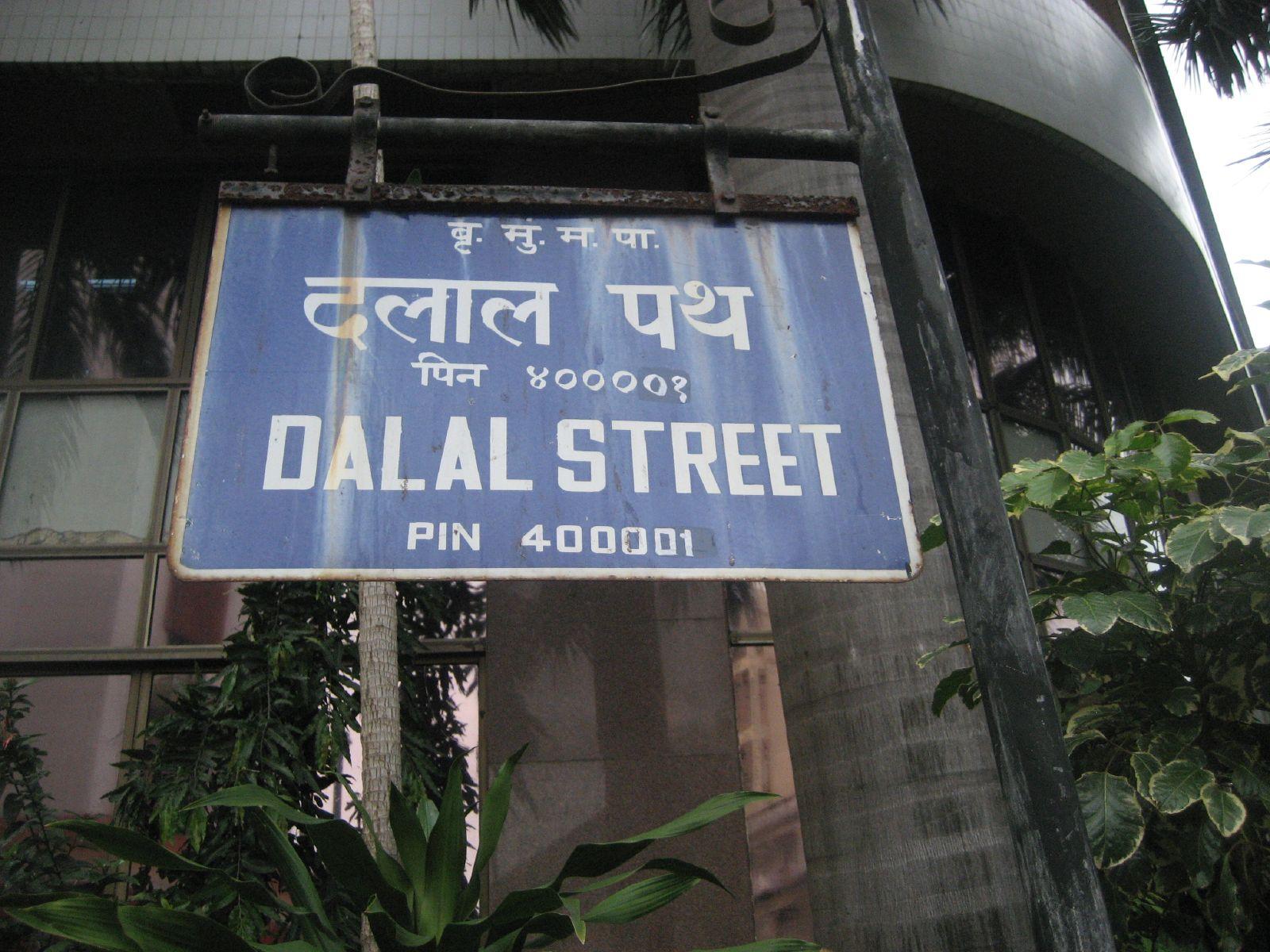 Dalal Steet signage
