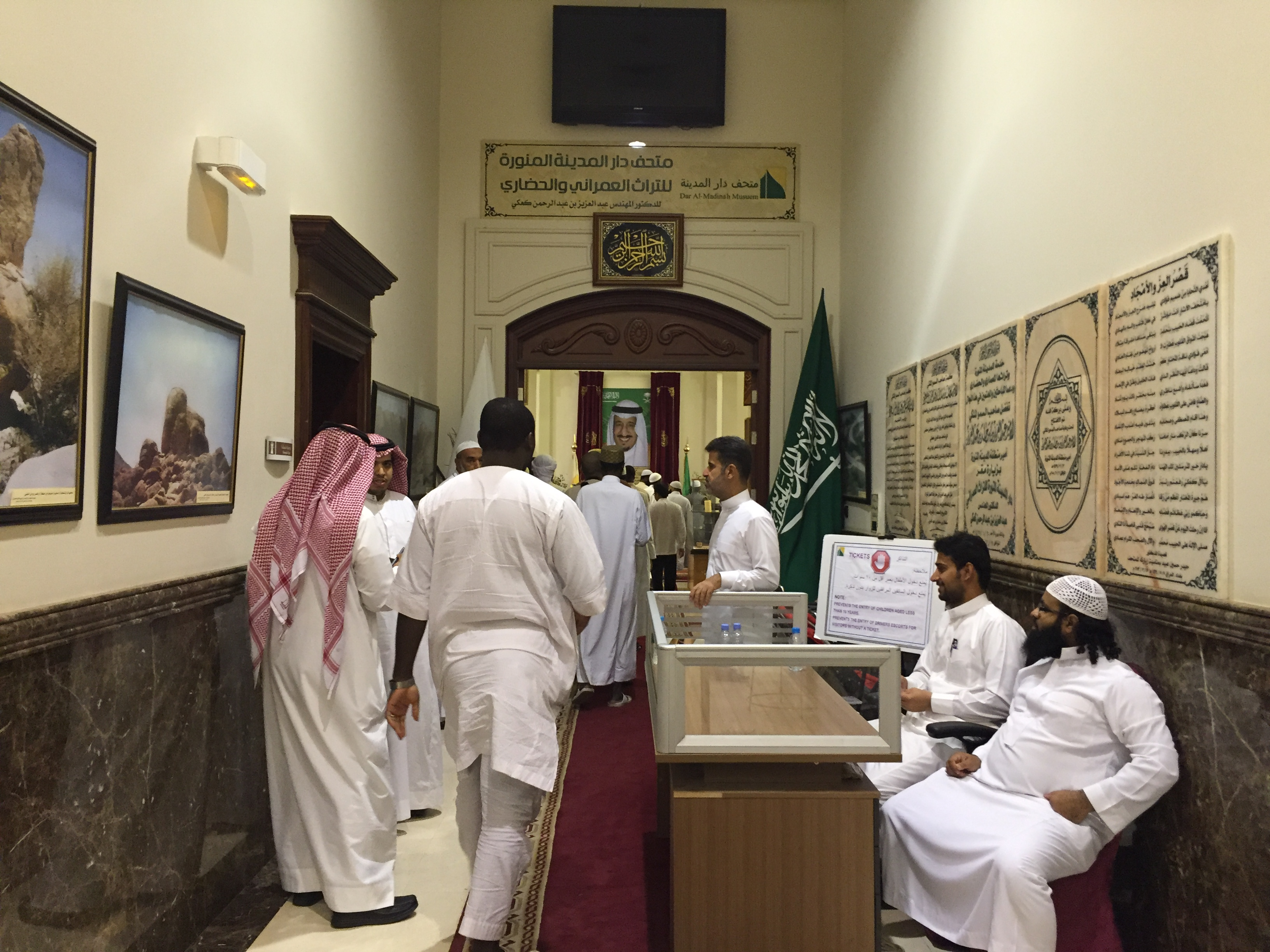 Visit Medinah's rail station turned museum, Al Madina Museum. Source: Wikimedia