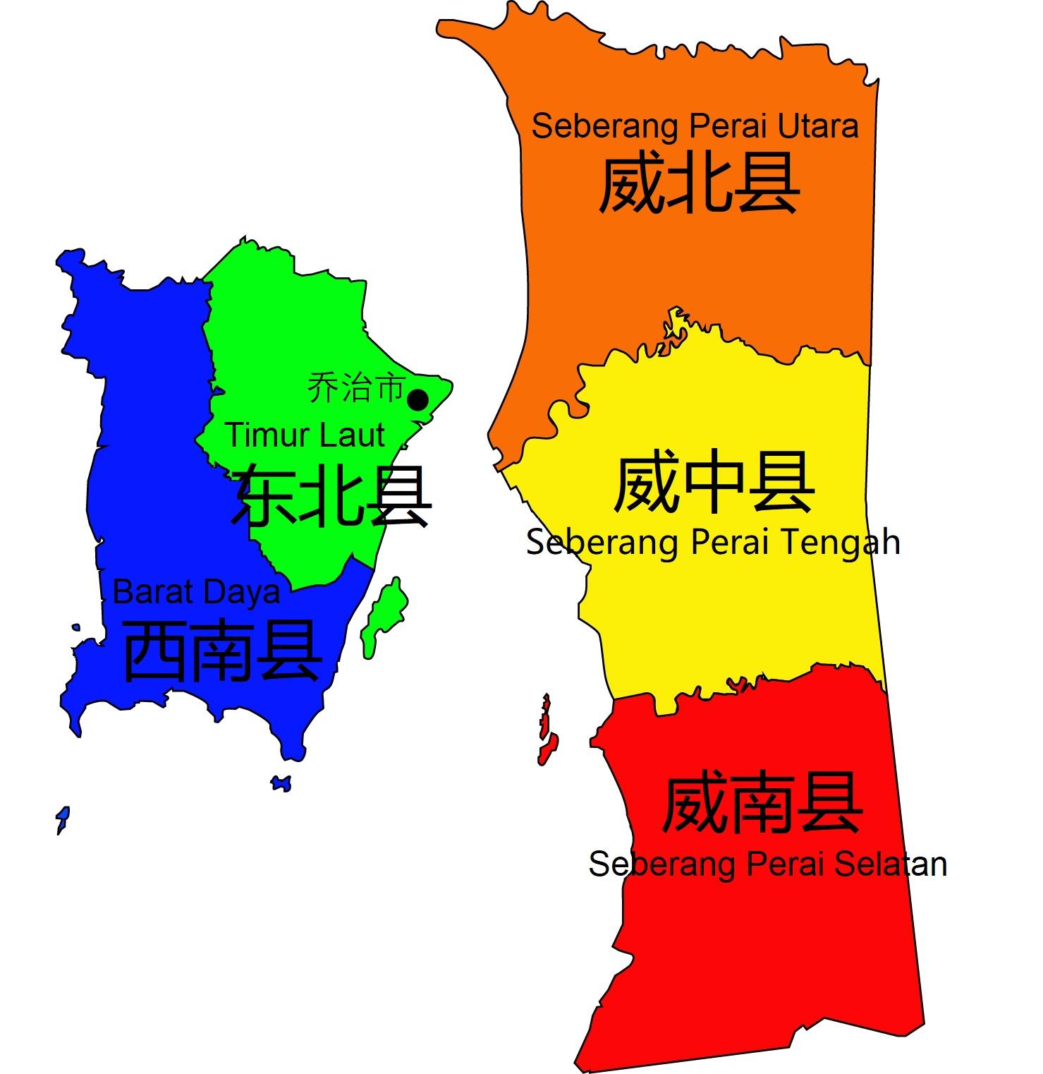 槟城县份_okjer.com