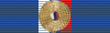 ملف:Gold medal of freedom of slovenia rib.png