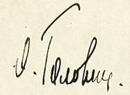 Golovin Signature.jpg