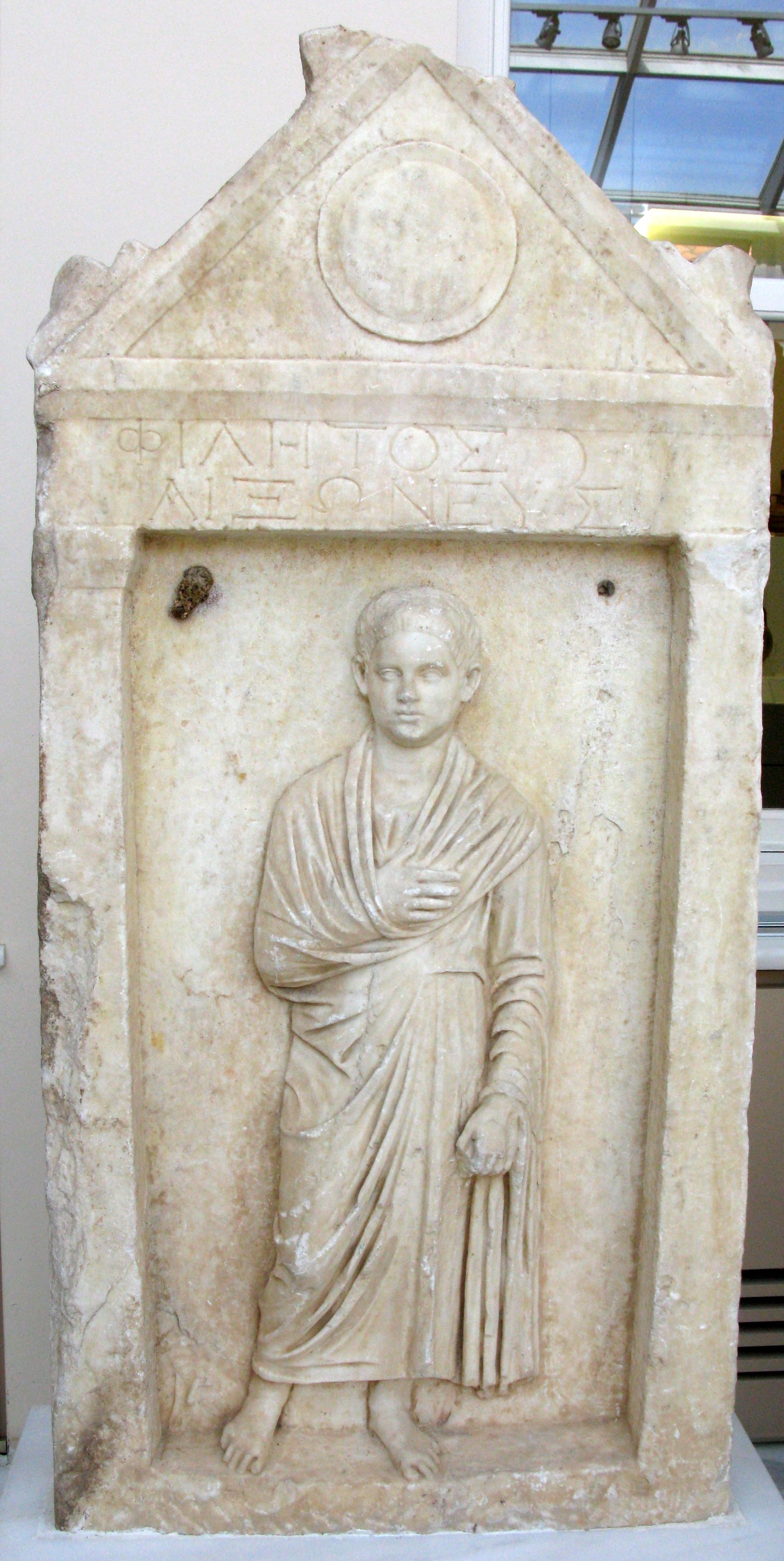 File grave stele of philetos son of philetos of the deme for Graue stuhle