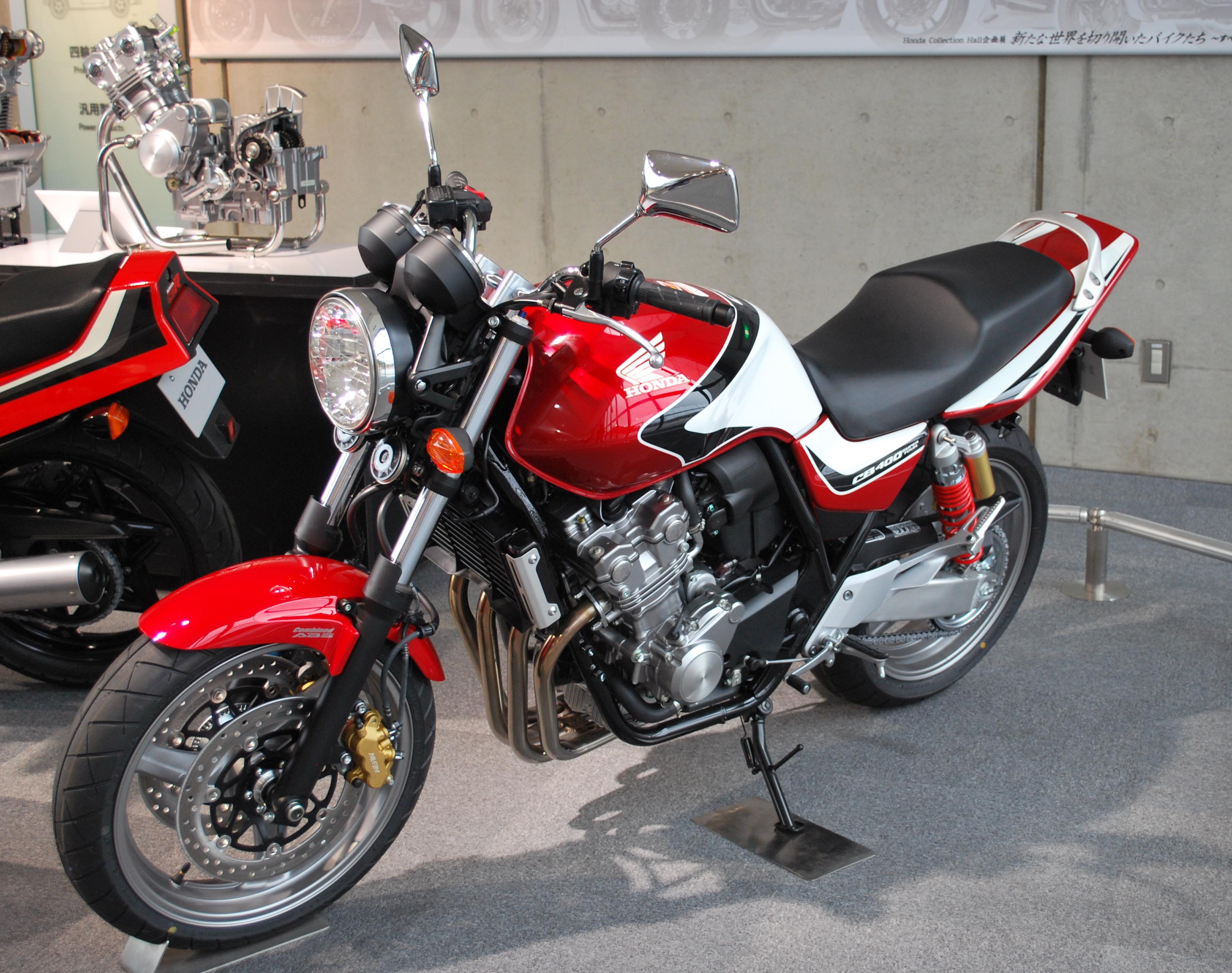 File:Honda CB400 Super four.jpg - Wikimedia Commons