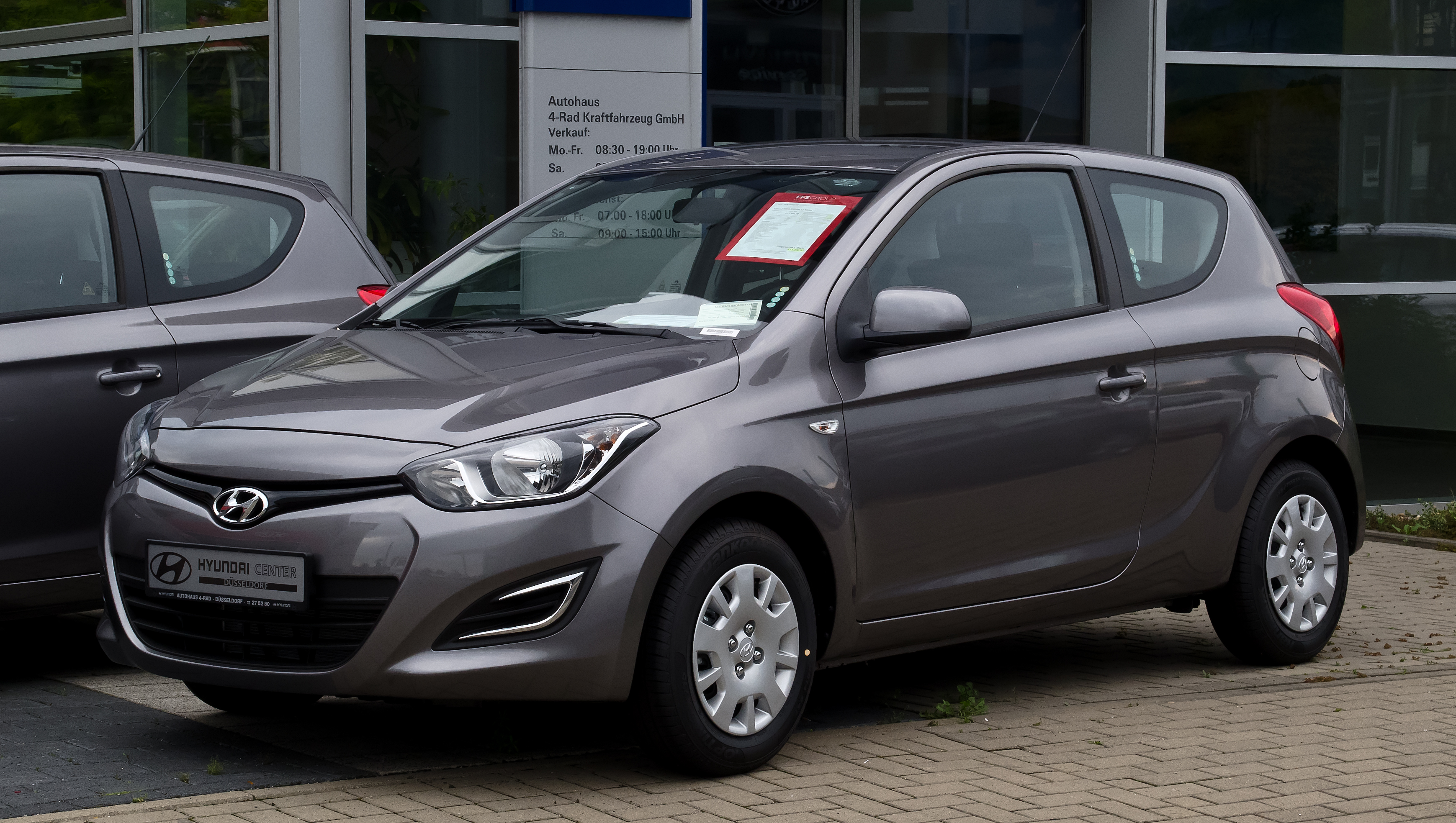 File Hyundai I20 1 2 Intro Edition Facelift