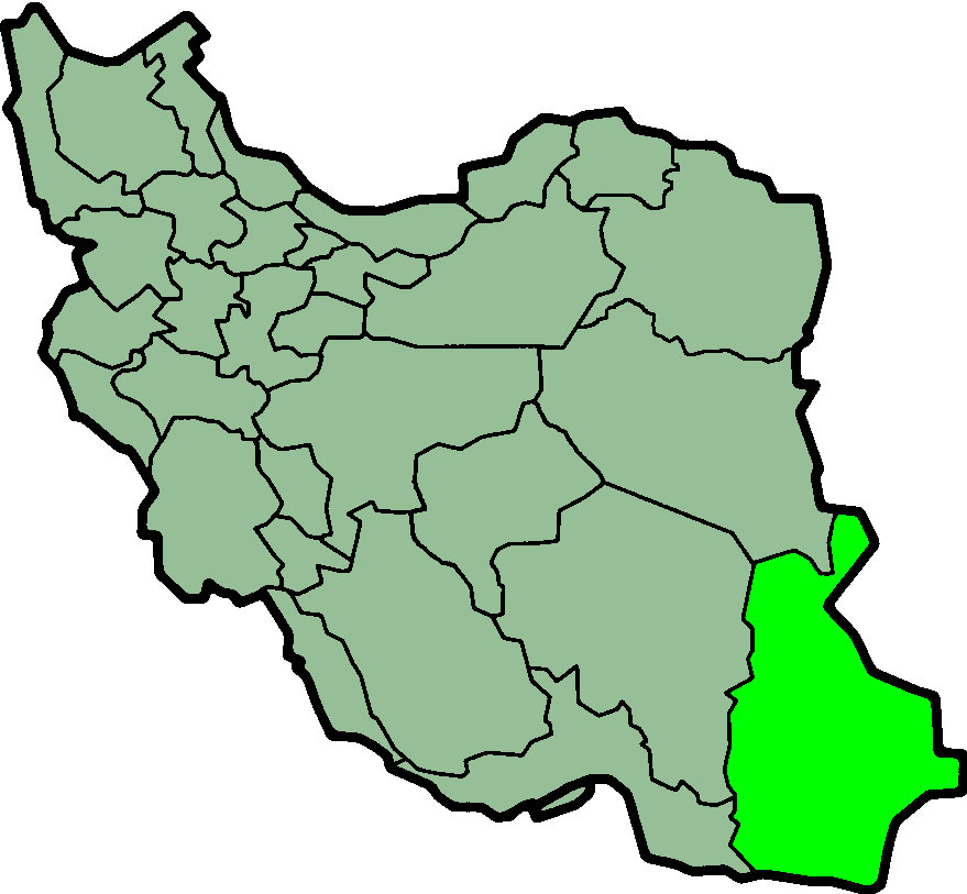 Image:IranSistanBaluchistan
