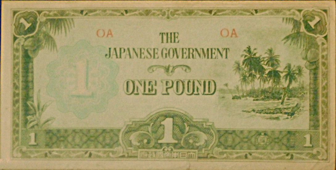 One pound note occupation currency oceania jpg click for details one