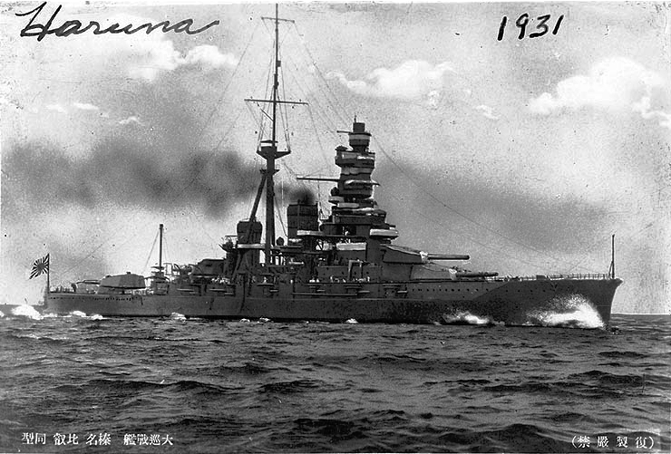 Fájl:Japanese battleship Haruna.jpg