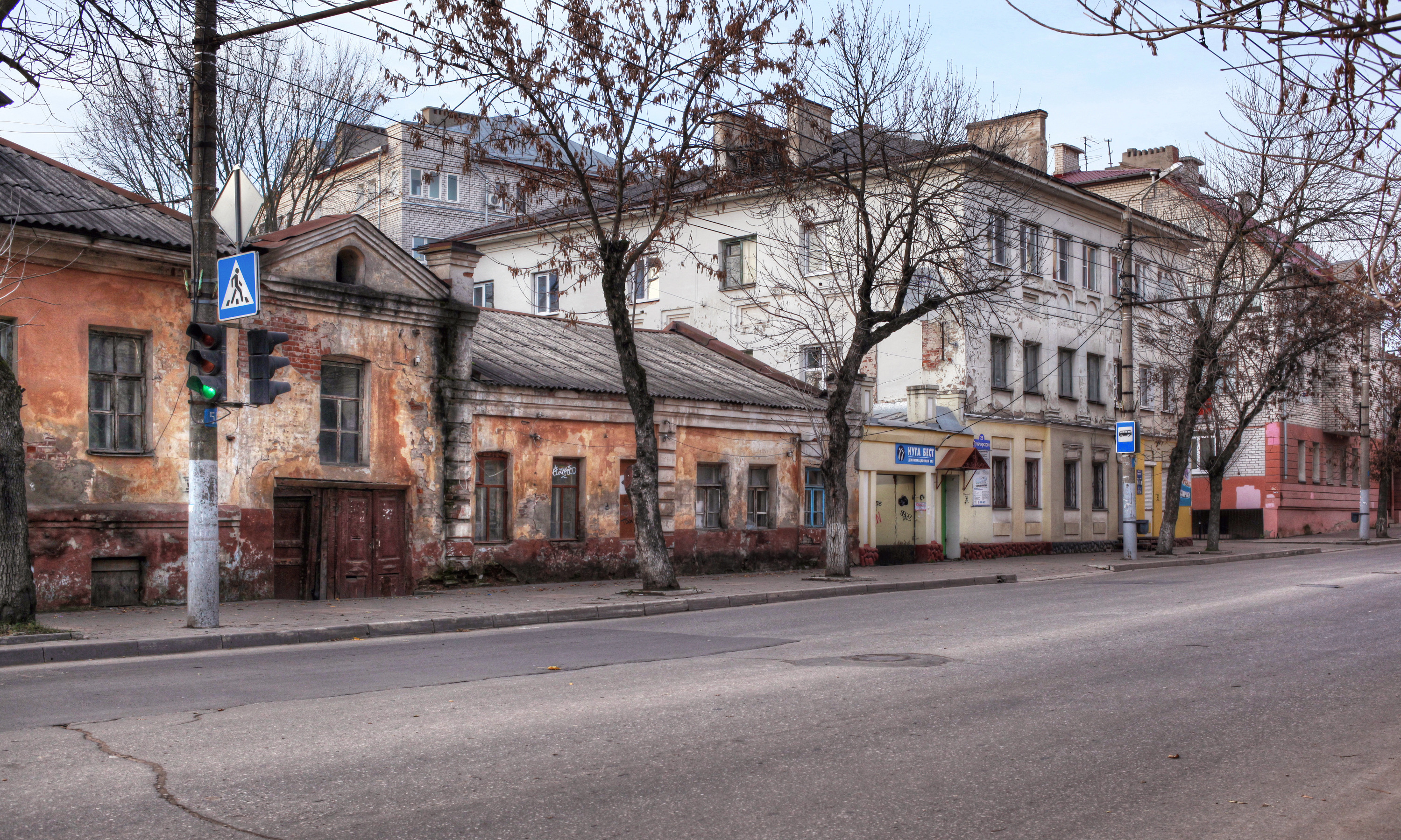Kaluga Part 3: houses and streets