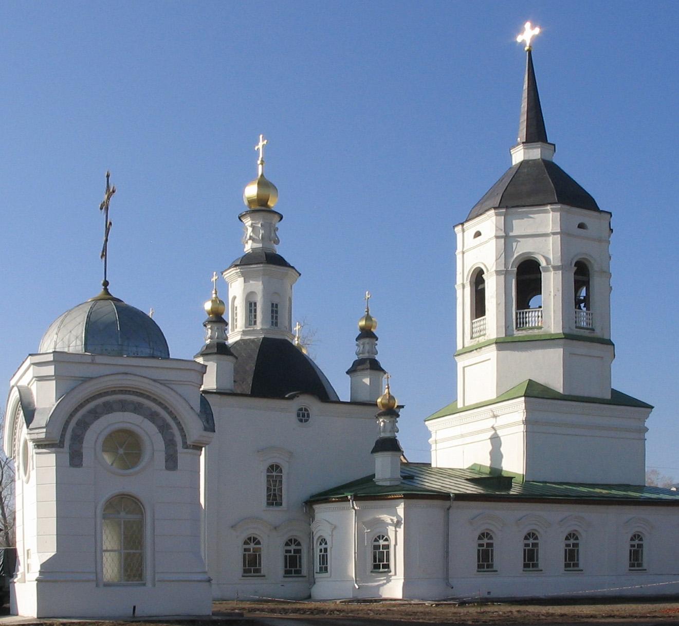 Прославление Церковь Прославления гТомск  8 октября