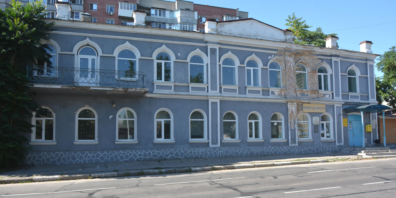 Filekherson Theatre Horkogo Str 56 Building Where First In A Radio Station Ukraine