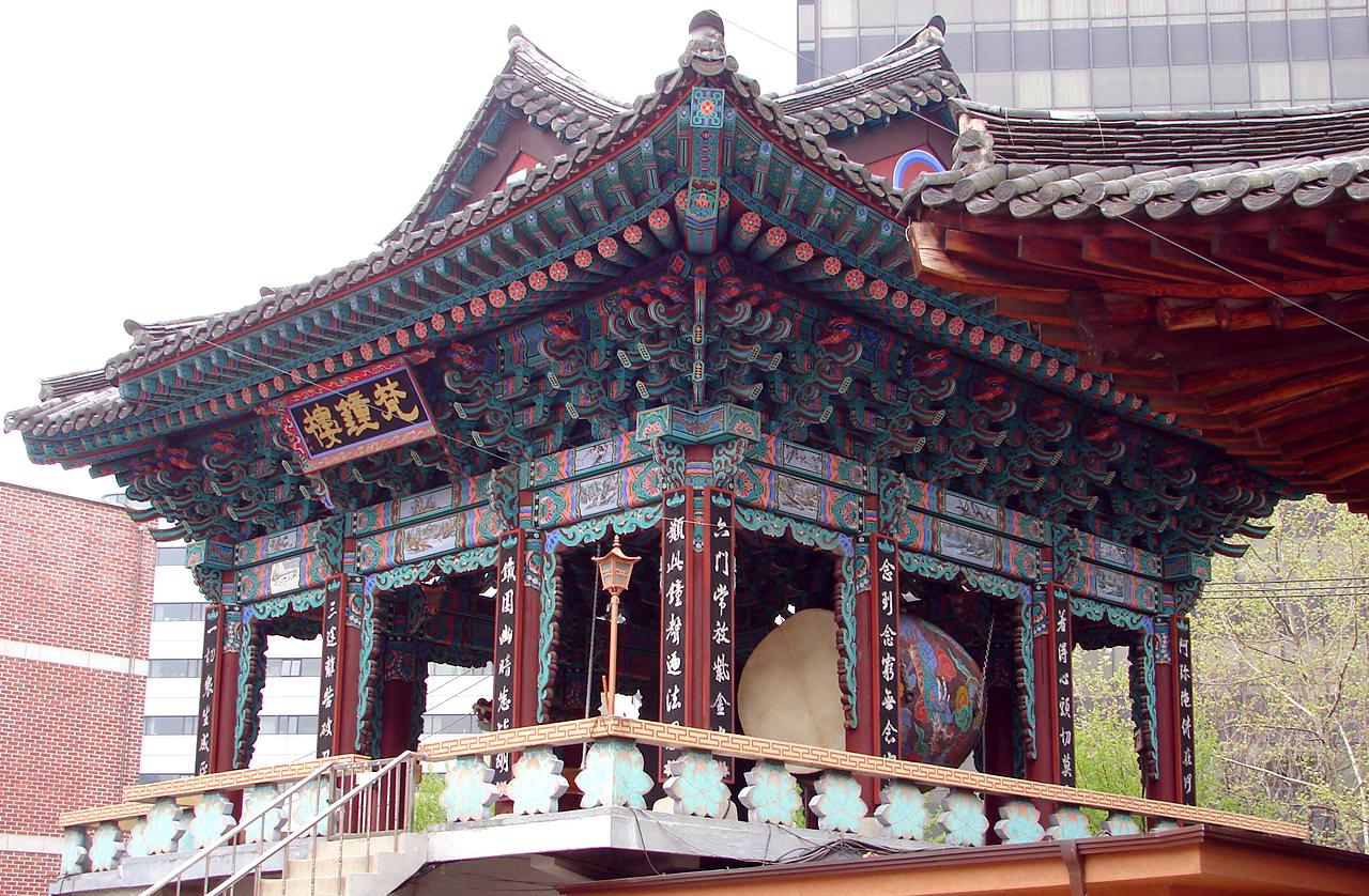 Seoul Natural History Museum