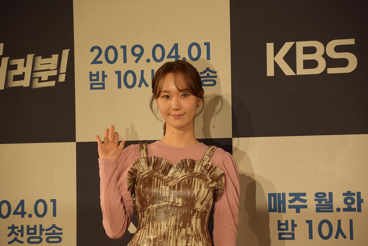 Choi Jin hyuk is dating actrice zoon Eun SEO