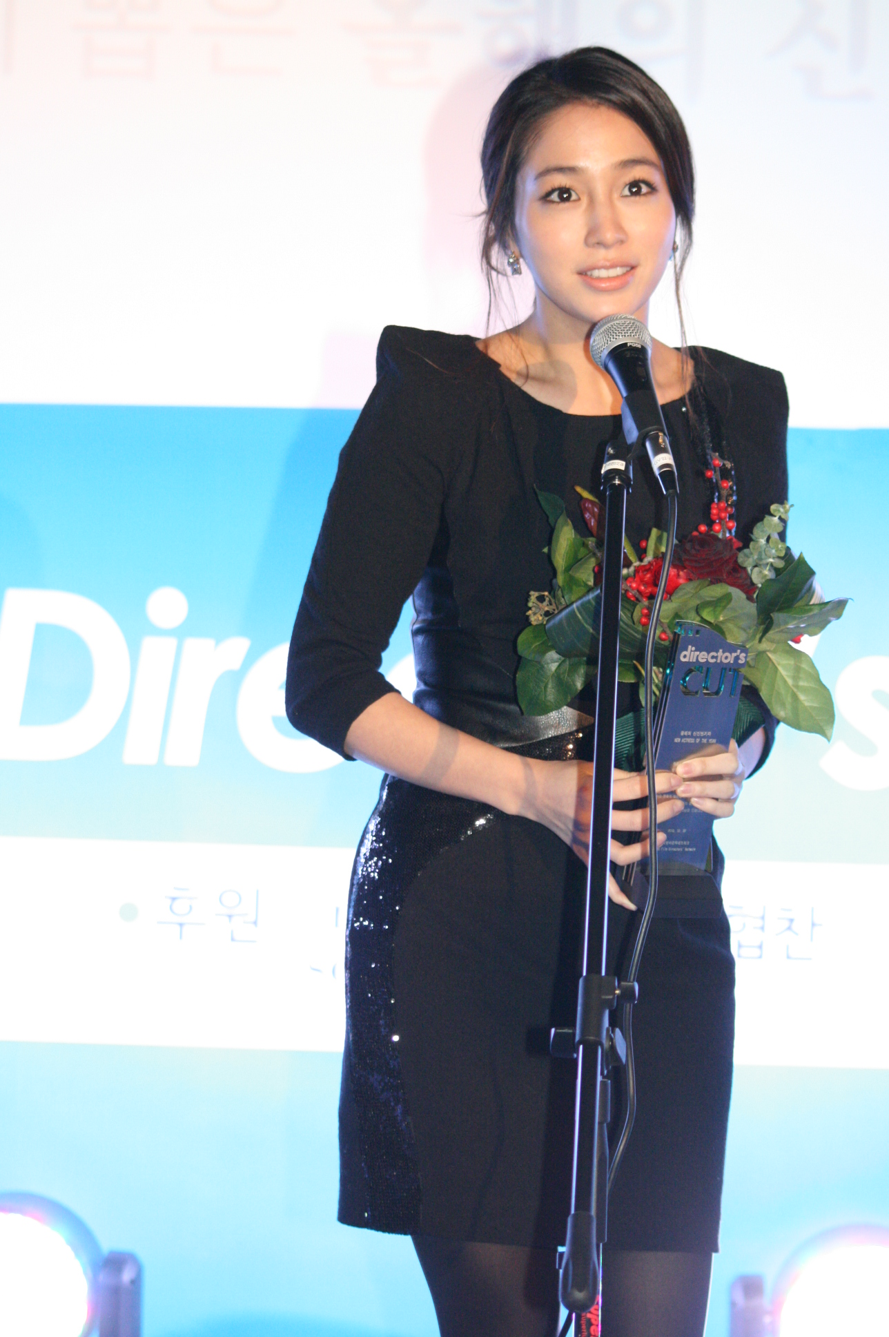 http://upload.wikimedia.org/wikipedia/commons/3/30/Lee_Min-Jung_in_2010.jpg