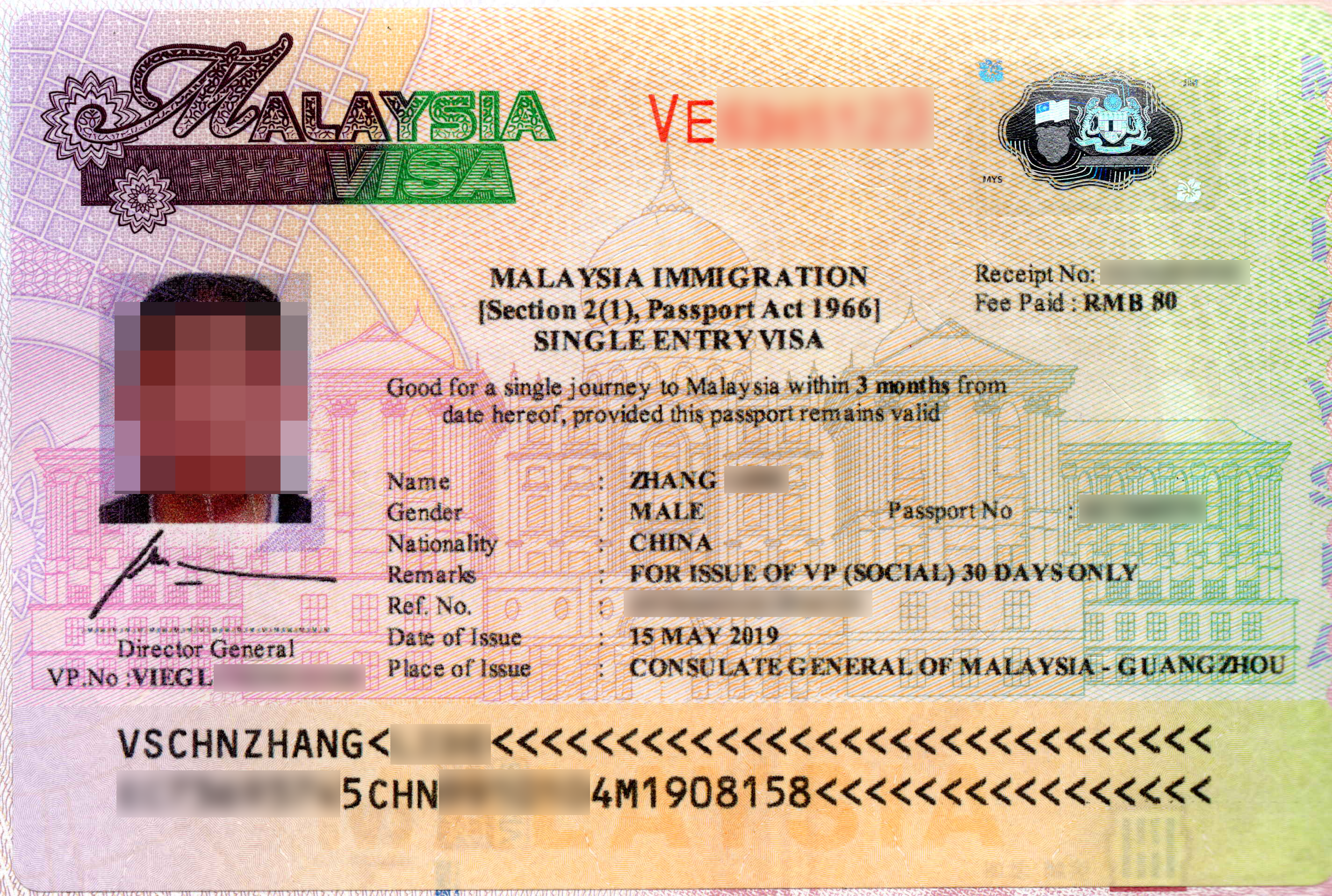 File Malaysian Visa Issued To A Chinese Citizen In 2019 Png Wikimedia Commons