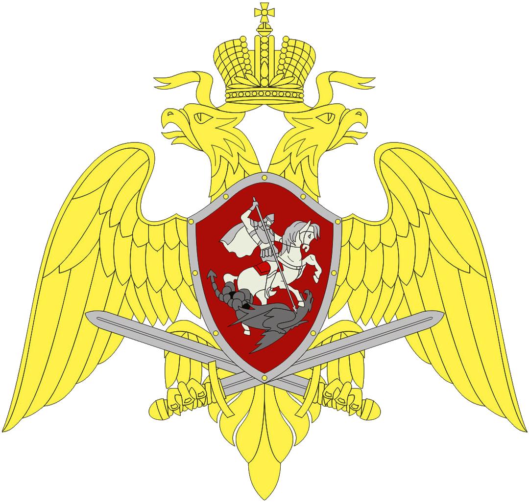 Russian Government Services Vohr