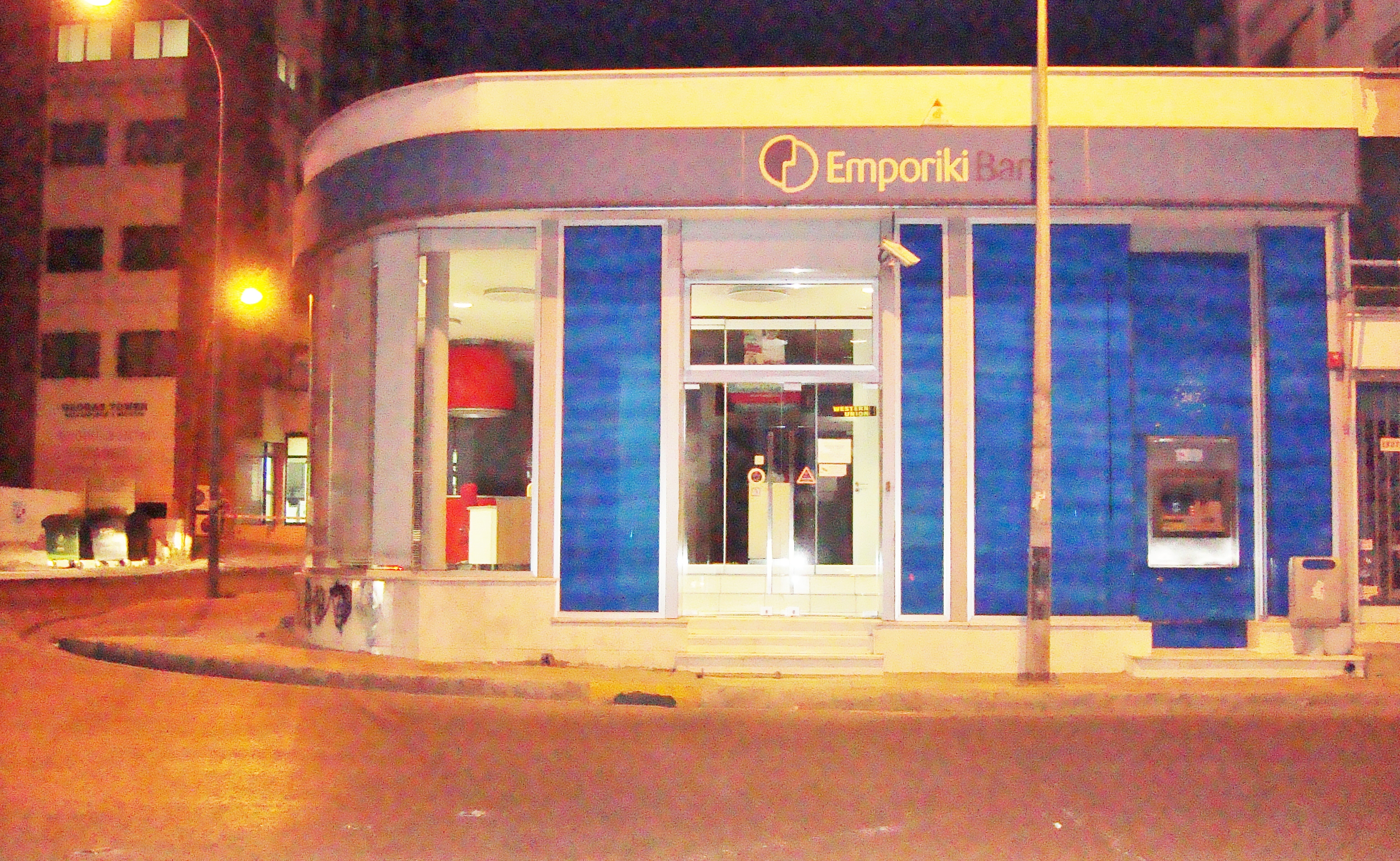 File:Nicosia Emporiki bank shop in Larnakos Avenue Aglanjia in ...