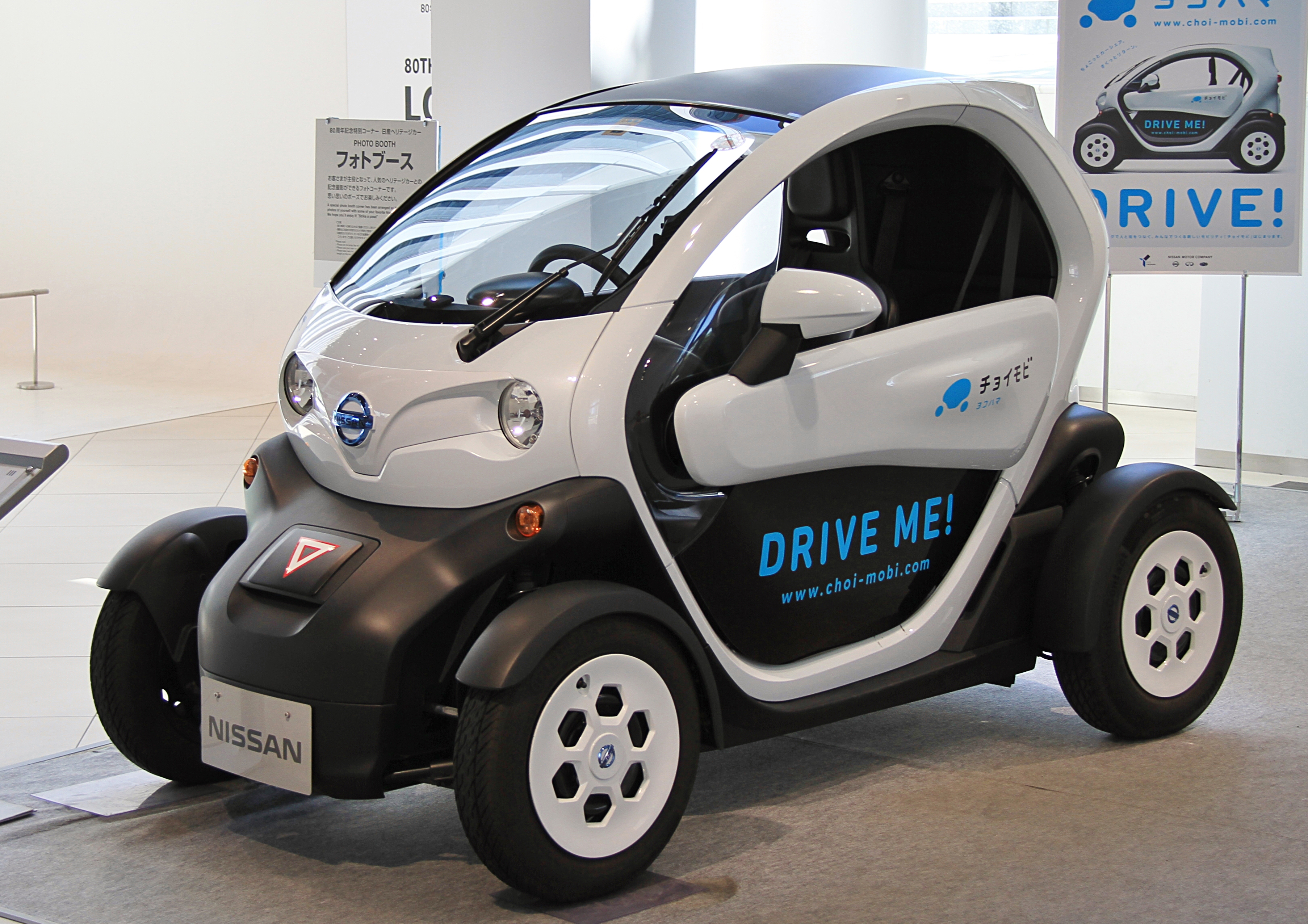 Automatic Mobility Cars Uk