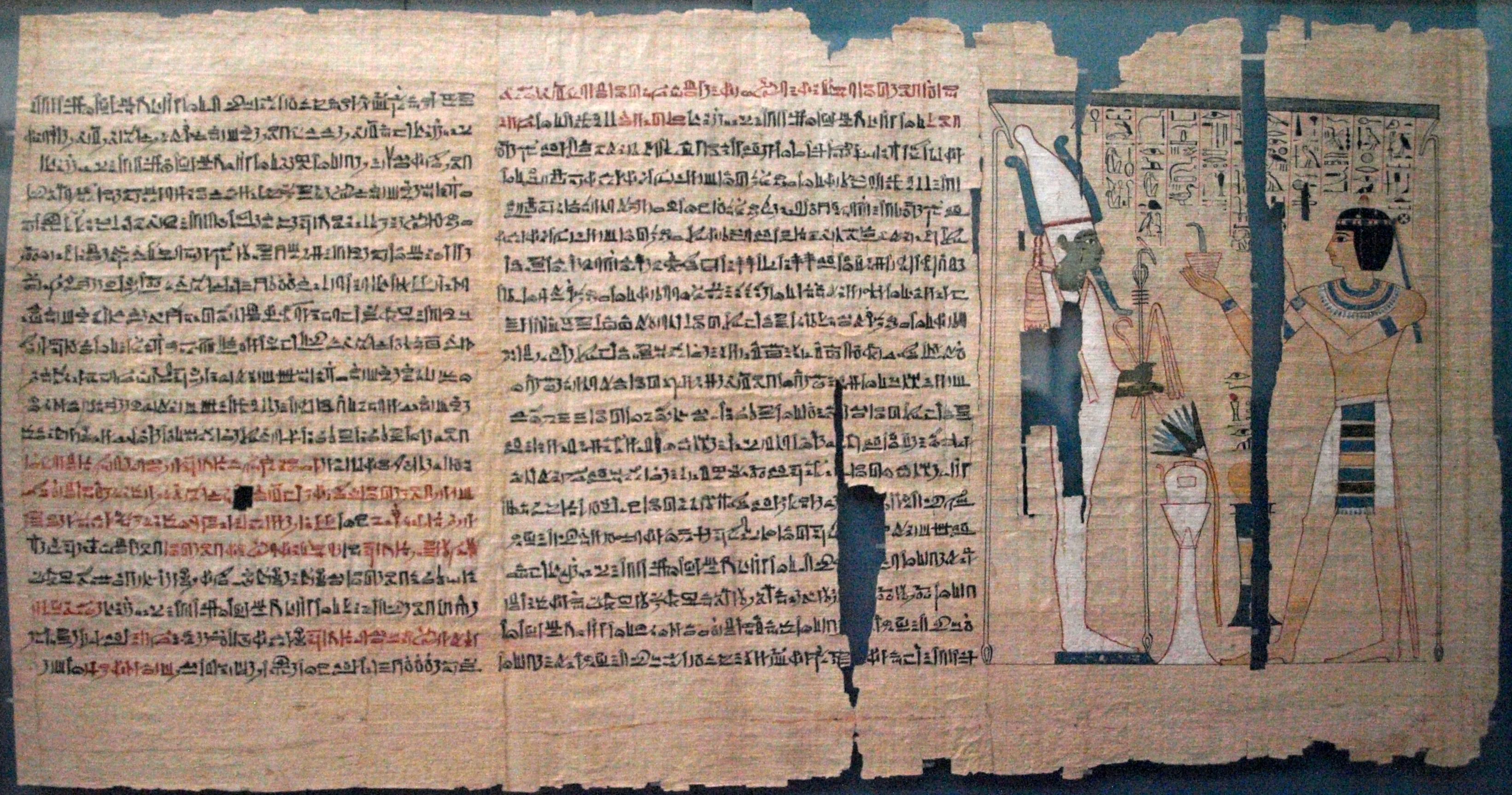 http://upload.wikimedia.org/wikipedia/commons/3/30/PinedjemIIBookOfTheDead-BritishMuseum-August21-08.jpg