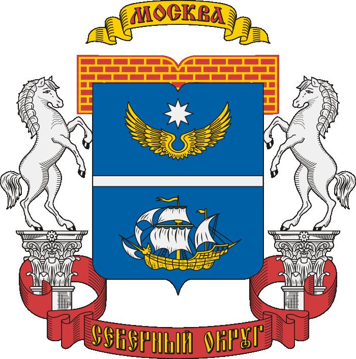 герб сао