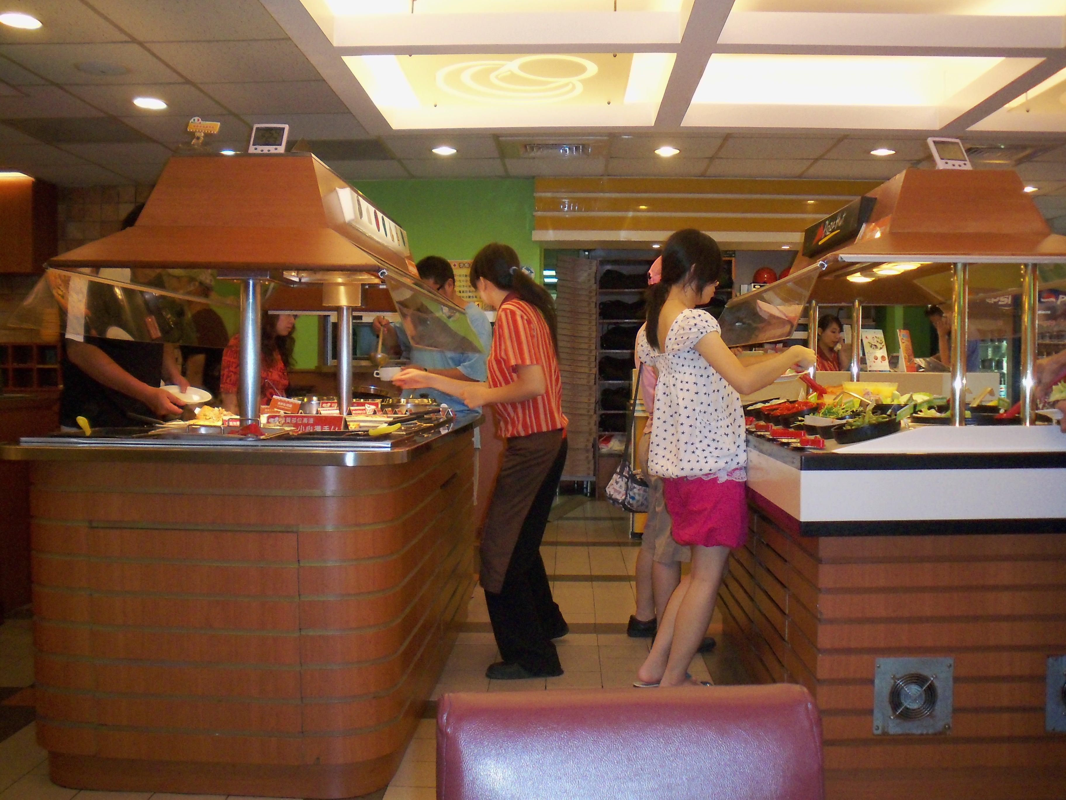 File Salad Bar Of Pizza Hut Nangang Restaurant 20090822a Jpg