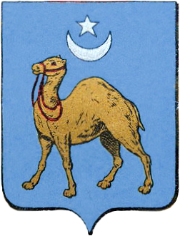 Official seal of سمیی