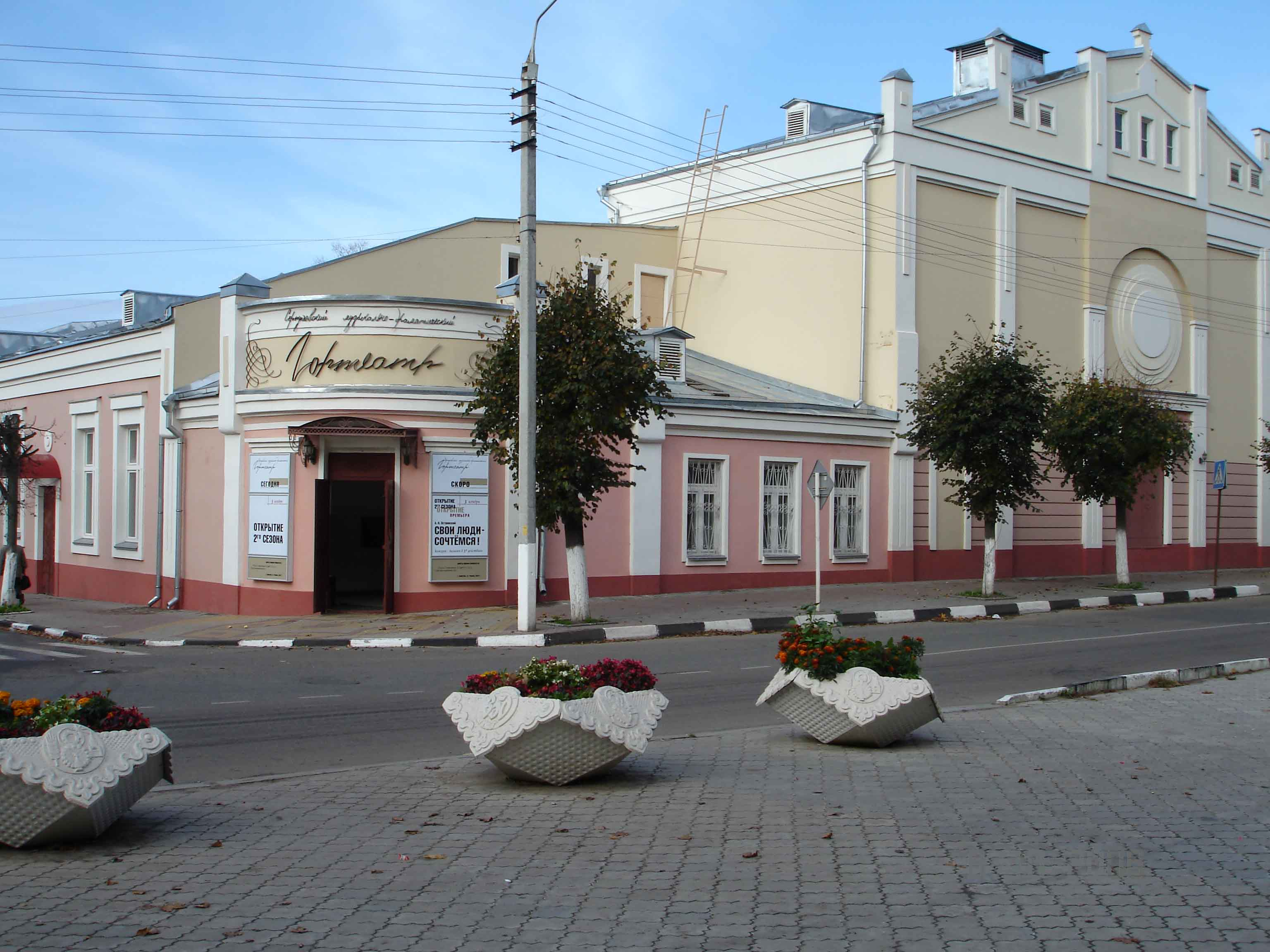 ... Serpukhov city theatre.jpg e90d1690f0b