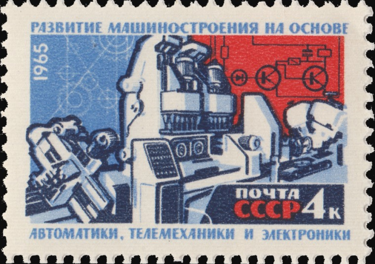 File:Soviet Union stamp 1965 № 3241.jpg