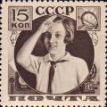 Stamp Soviet Union 1936 CPA534Б.jpg
