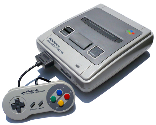 https://upload.wikimedia.org/wikipedia/commons/3/30/Super_Famicom_JPN.jpg