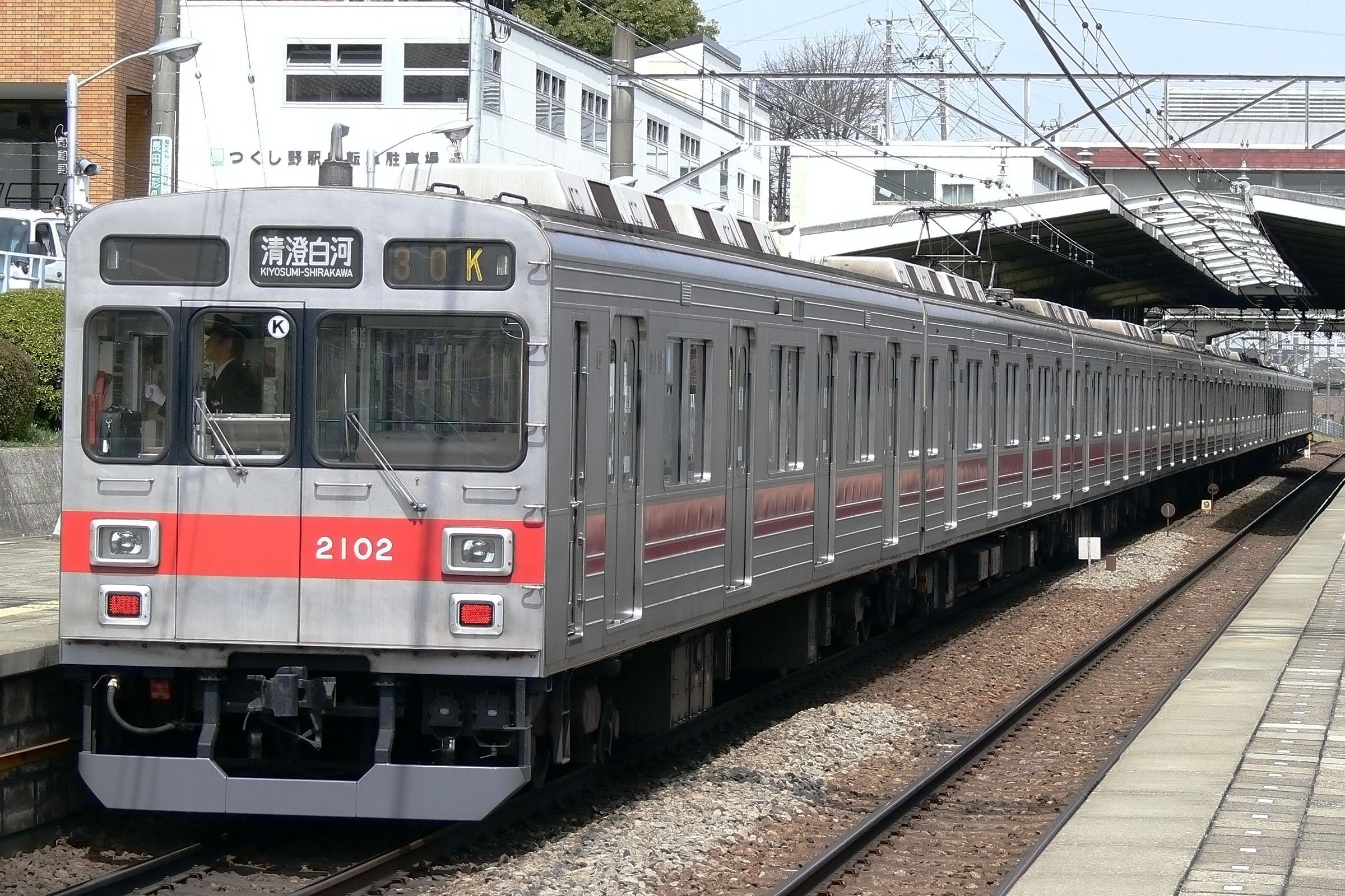 File:Tokyu2000 200603.jpg