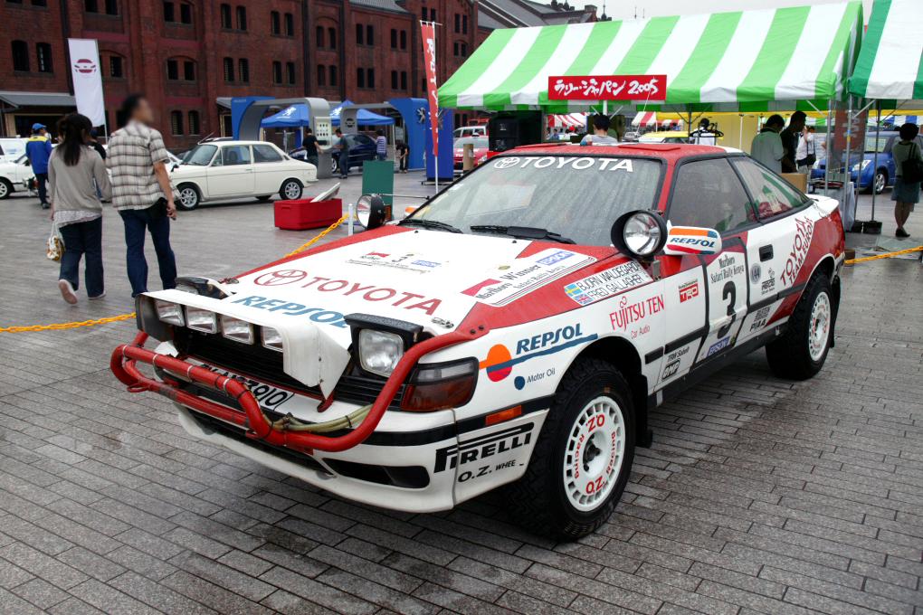 File:Toyota Celica Gr.A 001.JPG - Wikimedia Commons