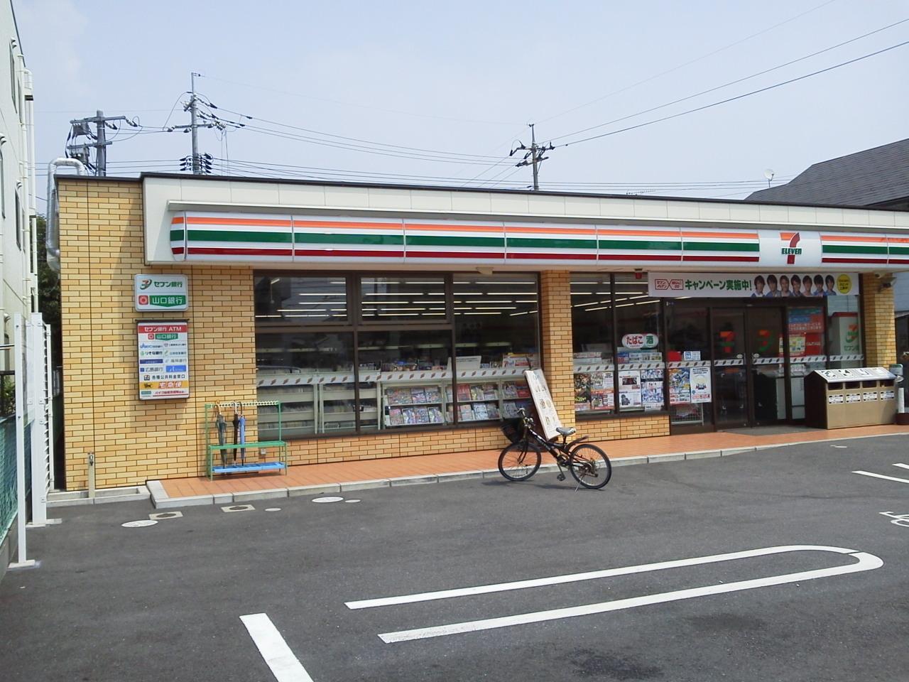銀行 atm 山口