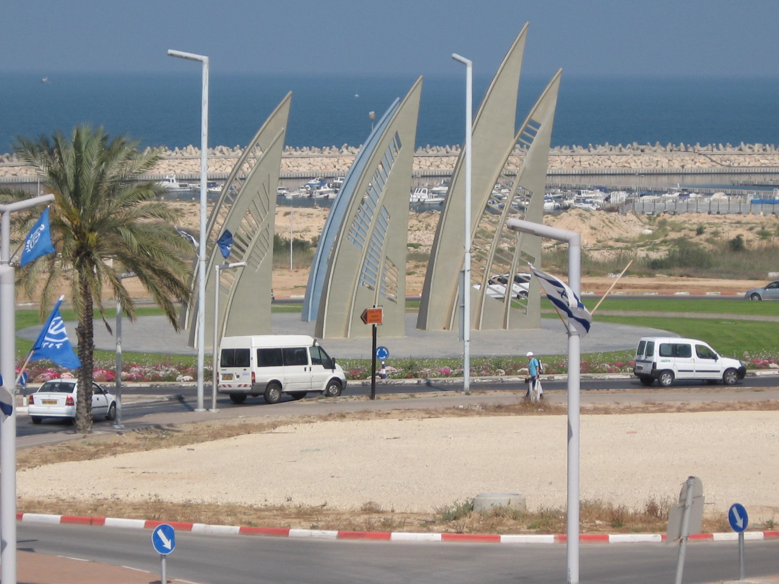 Ashdod Marina: File:Ashdod Sail Square2.JPG
