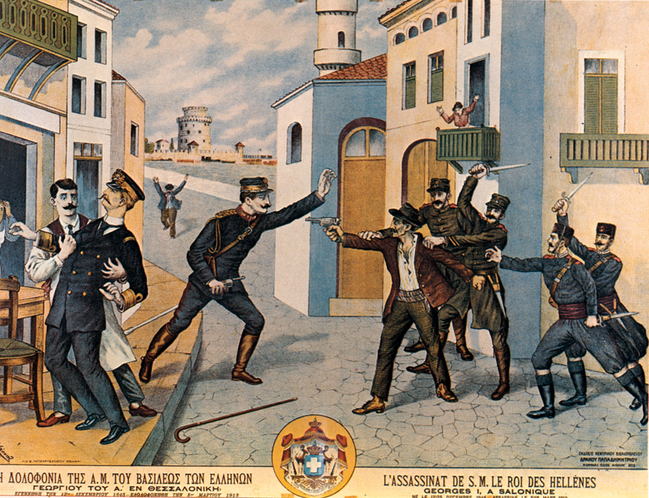 A contemporary lithograph depicting Alexandros Schinas's assassination of George I of Greece in 1913