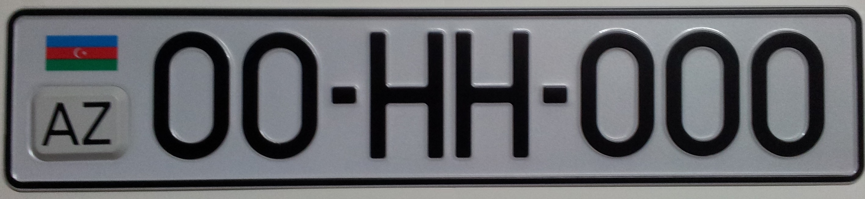 Car history by plate number verification