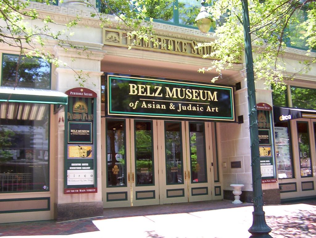 Belz Museum Memphis TN 2.jpg