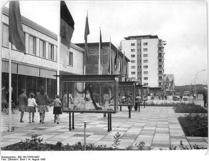 Cinestar Eisenhüttenstadt