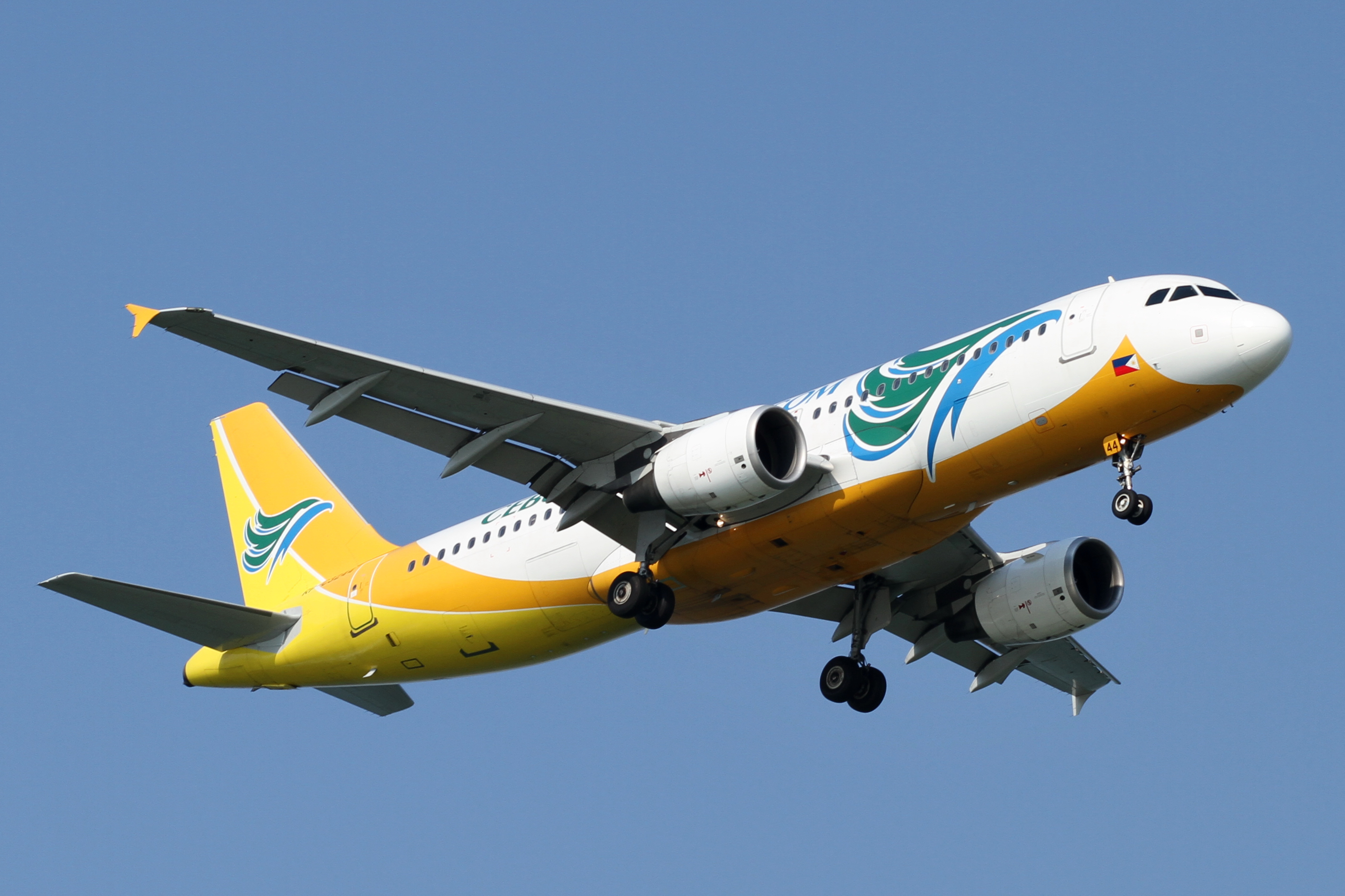 cebu pacific air Looking for cebu pacific air flights you're at the right place we are offering  interesting deals on cebu pacific air tickets book your tickets today to grab these .