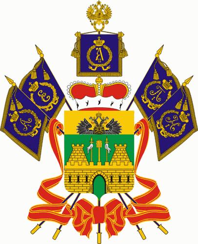 File:Coat of Arms of Krasnodar kray.png