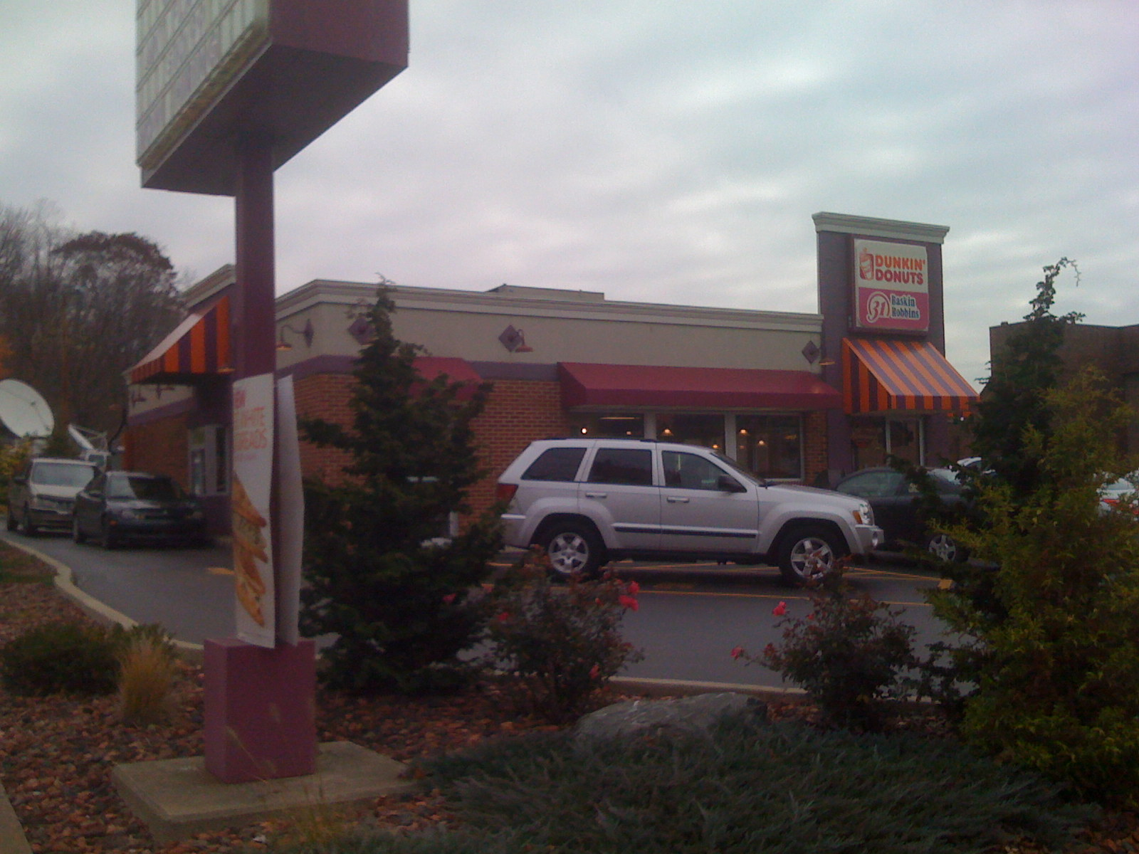 Dunkin Donuts Seeking Des Moines Area Store UrbanDSMcom - Dunkin donuts location map usa