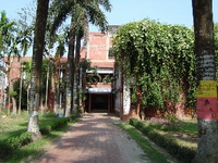 Front view of Jahangirnagar University in Dhaka, Bangladesh Front view ju.png