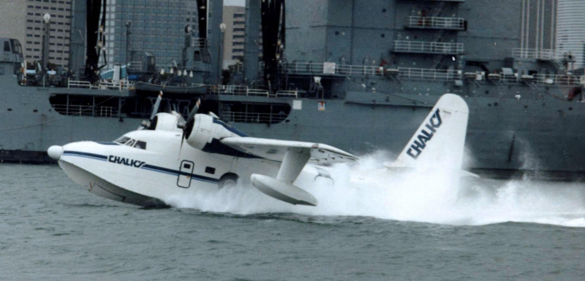 Grumman HU 16 Albatross