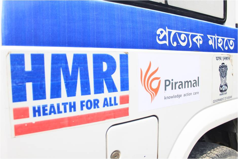 Piramal Foundation - Wikipedia