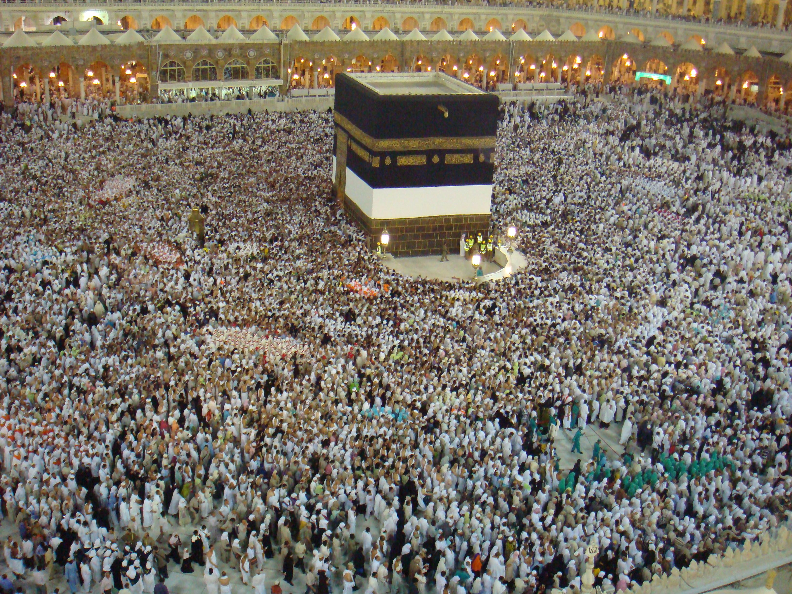 فضائل وأحكام المسجد الحرام[عدل]