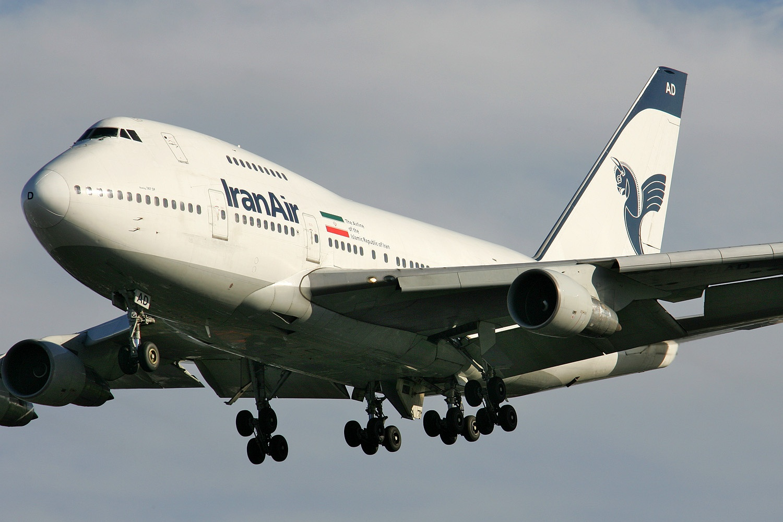 Авиакомпания Иран Эйр (Iran Air). Официальный сайт.2