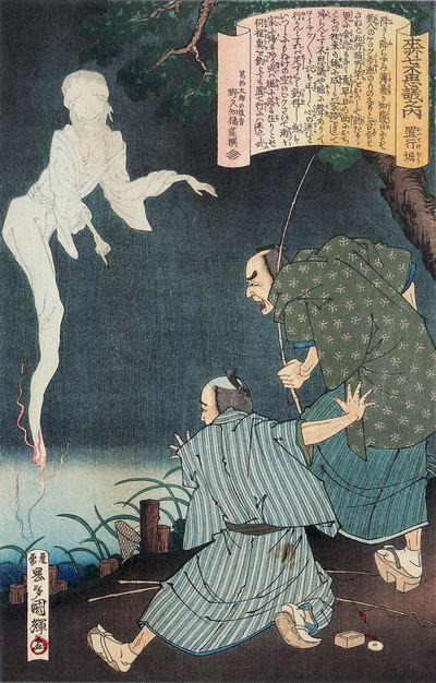Kuniteru Honjo-nana-fushigi Oitekebori.jpg