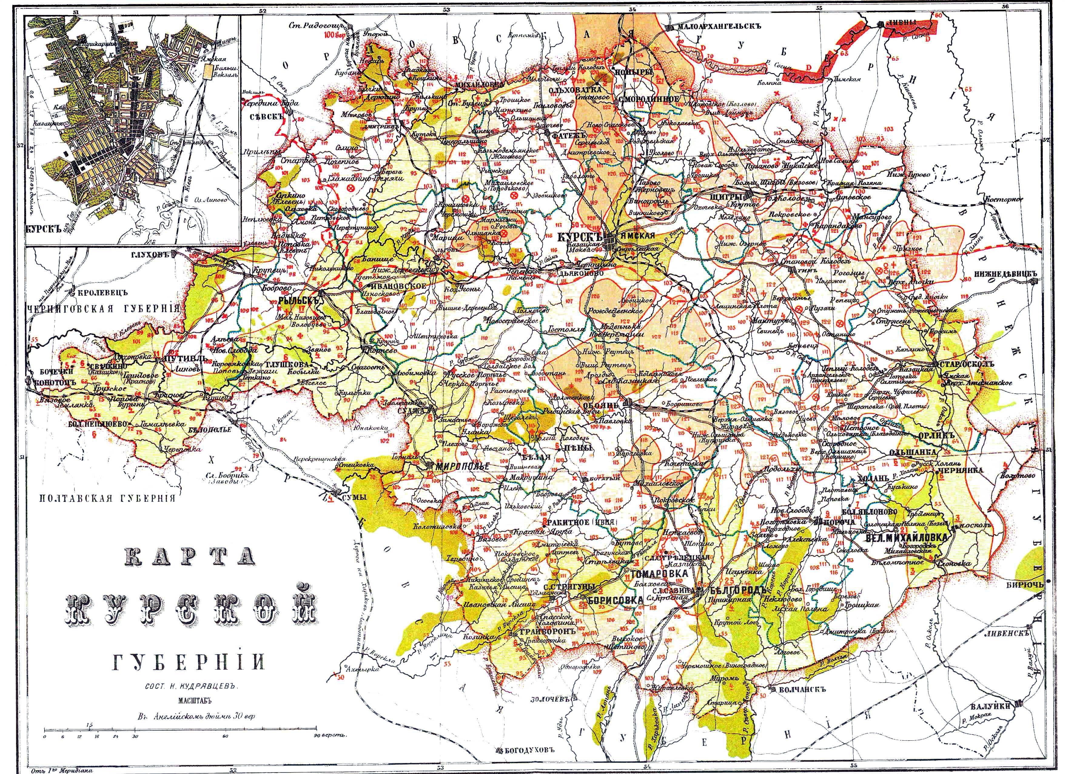 карта курской области по районам home credit bank в спб